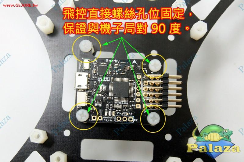 电路板 800_531